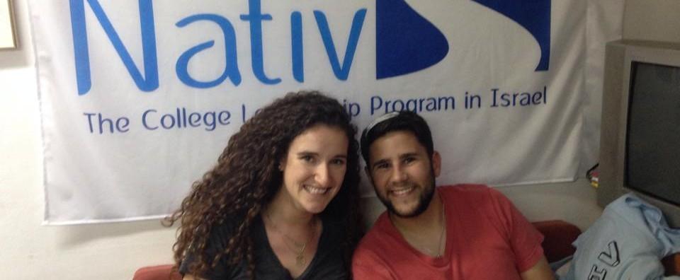 HBHA Alumni Staff Nativ Israel Program