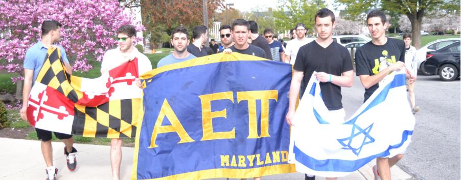 College Campus Anti-Semitism