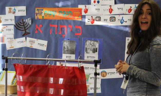Hebrew Language: HBHA Students Find a Foundation for a Jewish Life with New Teacher Rikki Katz